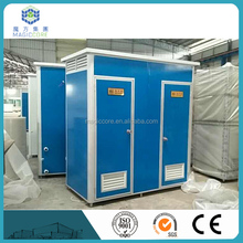 Prefabricated Outdoor Mobile Public Toilet with Washbasin