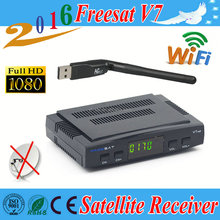 [Genuine]Freesat V7 HD Satellite Receiver Full HD +1PCS USB WiFi DVB-S2+CCCAM+3G+BISS KEY+POWERVU set top box