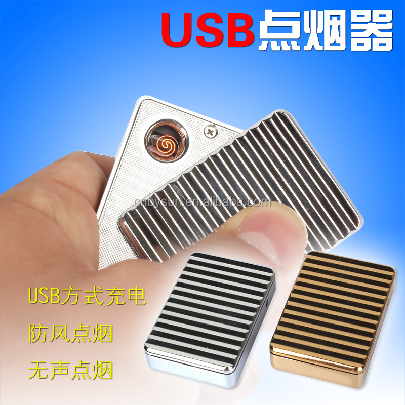 Wholesale cheap custom zinc alloy heating wire usb lighter