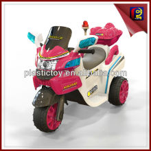Electric foot pedal tricycle baby electric toy car ZTA167638
