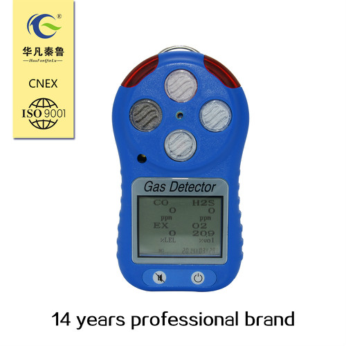 Fashionable Handheld CH4 <strong>O2</strong> CO H2S 4in1 Multi Gas Detectors,Portable Harmful Gas Analyzer