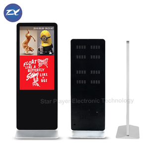 42 Inch Floor Mounted Stand Lcd Touch Screen Digital Advertising Display/Player