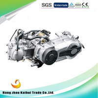 1P69MM 1P73MN water cooled scooter horizontal engine 250cc 300cc