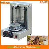 Good prices Vmax RE02 Small Electric fresh meat processing machinery