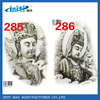 /product-detail/initi-manufacturer-of-new-2016-non-toxic-temporary-body-tattoo-sticker-big-buddha-tattoos-60516101455.html