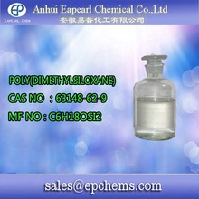 Polydimethylsiloxane palm oil powder nano hydrophobic coating