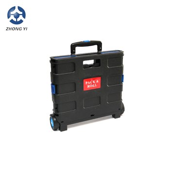 2018 Lid Cover Carry Shopping Storage Office Rolling Case