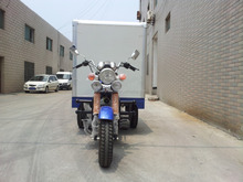 150cc Big Power Cloesd Box Three Wheel Cargo Tricycle Motorcycle Trike For Sale