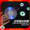 BSCI factory audit LED message hand spinner. CE&Rohs report LED message fidget spinner