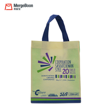 Promotional custom PP non-woven Fabric shopping tote bag design for silk printing