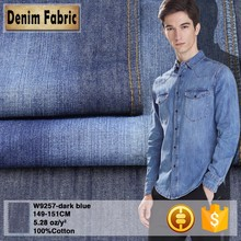 w9257 fabric stock 16+16 slub 100 cotton denim woven fabric for mens shirt