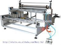 fully automatic non-woven fabric cutting machine