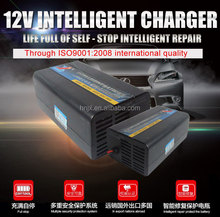 12v smart mini portable motorcycle/car battery charger