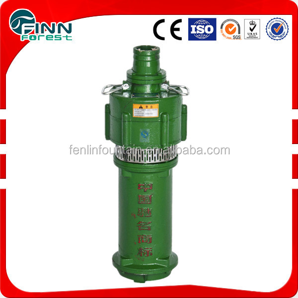 2hp Fountain High quality submersible water pump