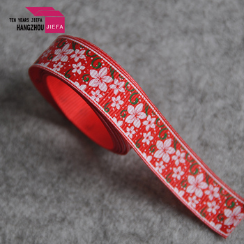 new design satin ribbon plain design for gift