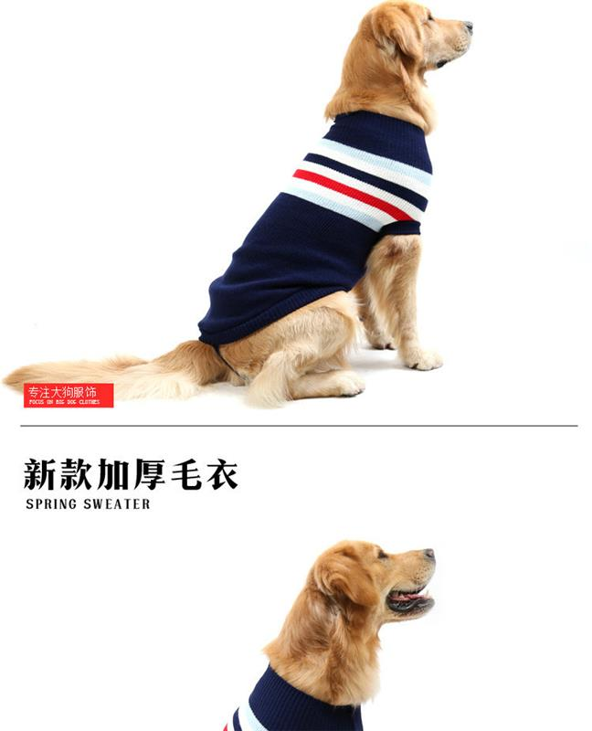 logo printed reflective wholesale dog clothes pet dog clothes with small to large size pets clothes and accessories