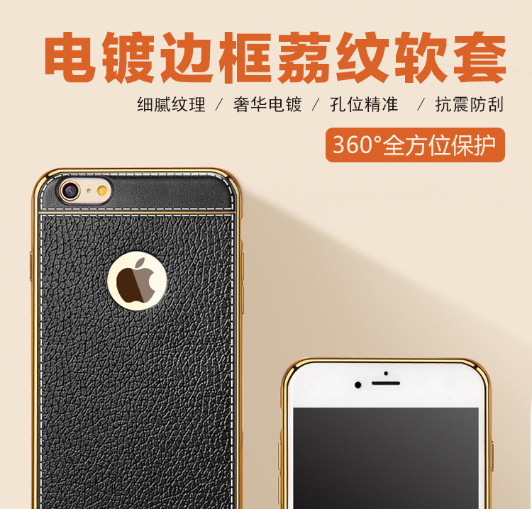 Wholesale UK Hot Leather Case Mobile Phone Accessories Factory In China for iphone 7 case