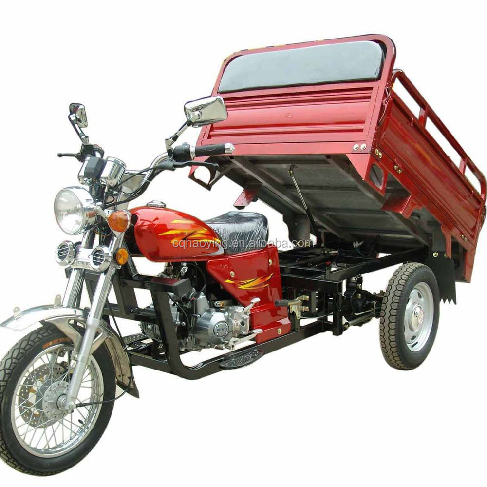 China Chongqing 150cc Three Wheel Motorcycle for sale