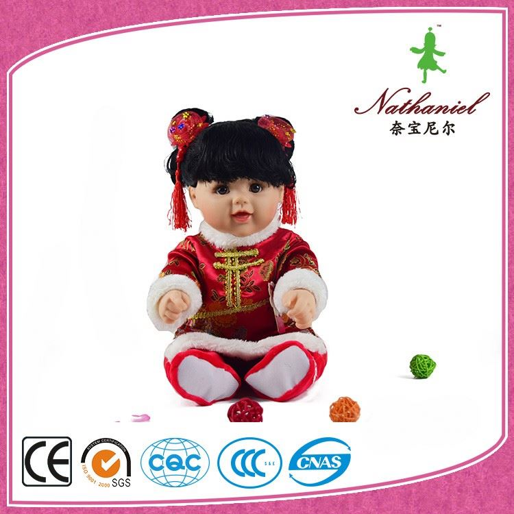 Wholesale Nathaniel Baby doll for holiday gift to children