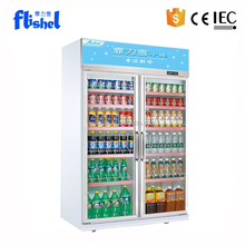 680L New Style commercial upright soft drink 2 door beverage cooler