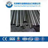 316L food grade stainless steel pipe