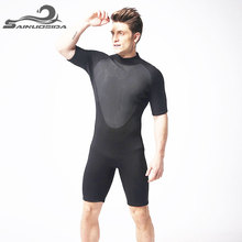 shorty style imported material soft and durable wet suit for underwater diving