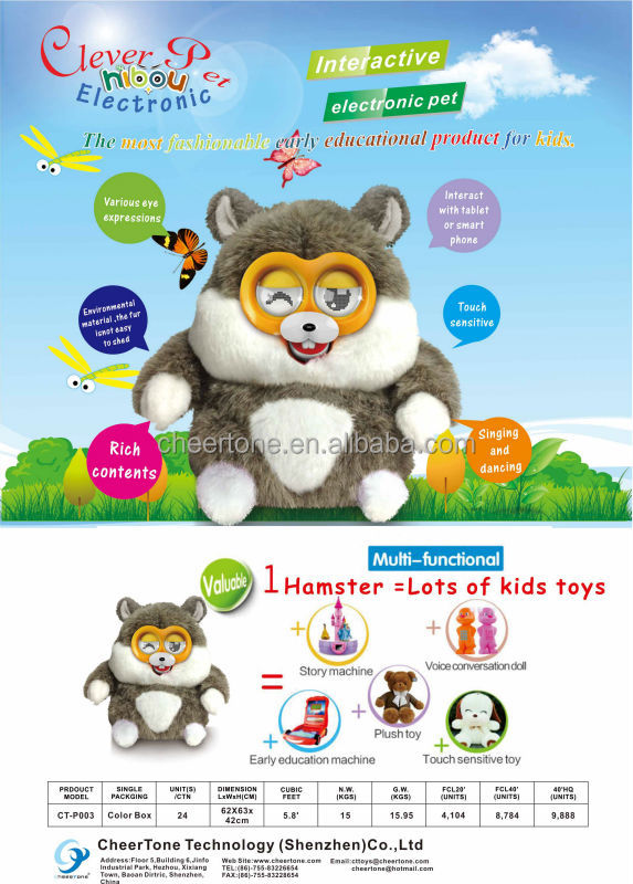 children electronic smart china factory toys hibou pet , best accompany for the kids