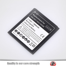 High quality long duration time lithium-ion battery