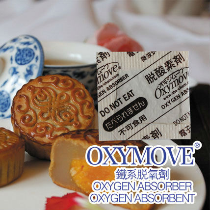 oxygen absorber for food package film