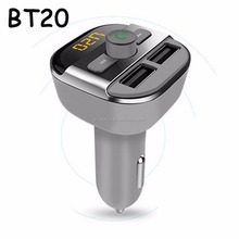2017 Portable Bluetooth Pioneer Car Audio with FM Transmitter and Magnetic base