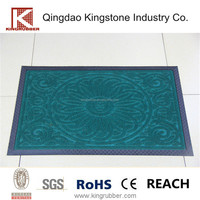 Molded Design Polyester Door Mat