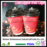 Hot drink Disposable Coffee Paper Cups Ripple Wall Cups