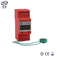 Factory direct sales intelligent lightning counter