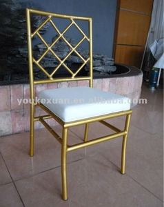 seat pad can be renewable bamboo chair HC-1011