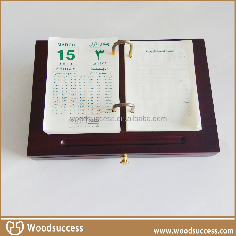 2017 wood table islamic calendar with drawer
