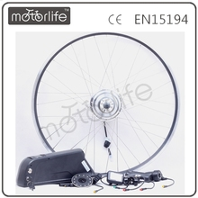 MOTORLIFE/OEM brand CE proved 36v 250w electric bicycle retrofit kit