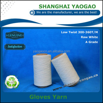 Regenerated cotton polyester blended glove knitting yarn manufacturer