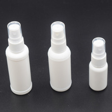 Good quality plastic spray bottles cosmetic spray bottles