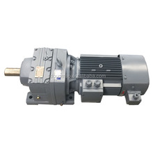 R series helical gearbox 11kw ac motor coaxial motor with gearbox