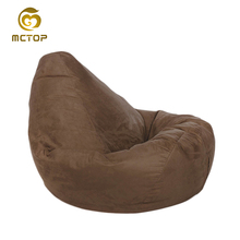 Best price superior quality living room chair bean bag