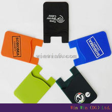 2015 whosale silicone mobile phone holder/silicone new products on the market for promotion