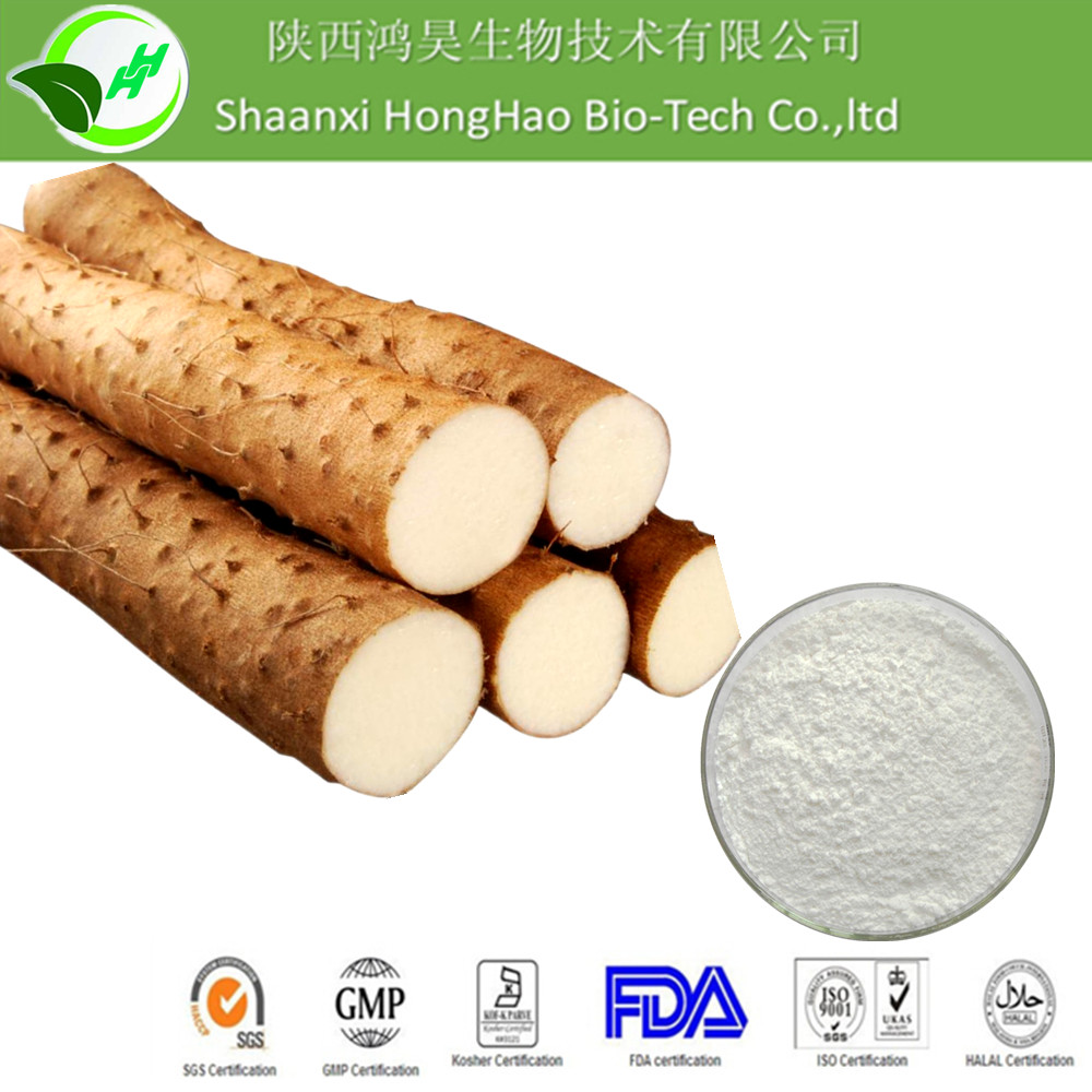 High Quality Chinese Wild Yam Powder/ Chinese Yam Root Powder