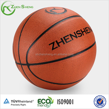 Training basketball competition basketball from Shanghai Zhensheng