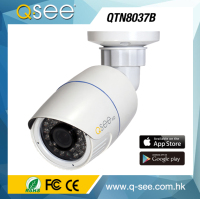 Shenzhen 3.6mm Lens HD IR Bullet 360 Degree IP Camera