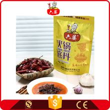 Chinese spicy sauces hot pot butter flavour seasoning condiment