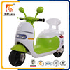 china motorcycle with early childhood education function for kids