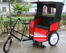 two seats passenger Use electric rickshaw with 3 wheel