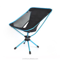whirl Outdoor furniture portable camping folding rotating chair 4602/3 with carrying package