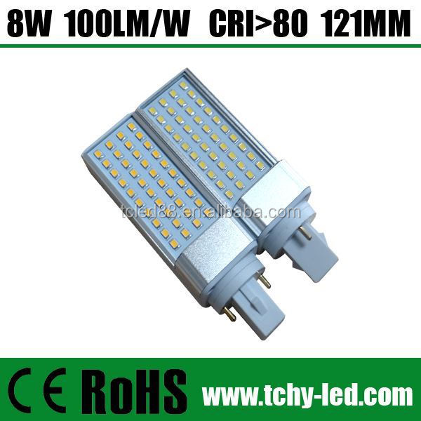 8w led pl lamp replace u lamp with led pl lamp 3 Years Warranty