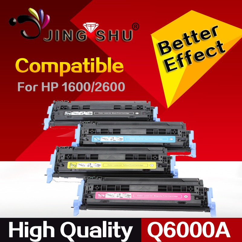 Q6000A 6001 6002 6003 toner cartridge compatible for the printer HP Color Laserjet 1600 2600 2600N 2605 2605dtn
